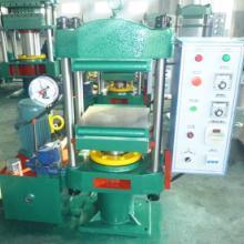 供应橡胶平板硫化机_小型实验室硫化机_小吨位平板硫化机