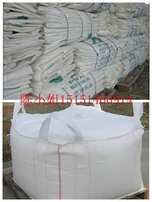 供应西藏太空包