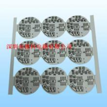 供应电路板PCB刚性线路板,铝基板,