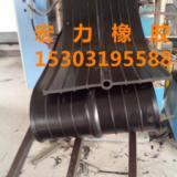 653型橡胶止水带(图651型橡胶止水带厂家直销
