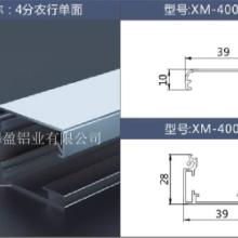 供应用于的多尺寸工行农行专用广告灯箱超薄料 模组机械臂铝型材批发