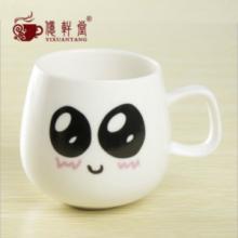 供应陶瓷卡通大肚情侣表情牛奶马克杯子创意咖啡杯个人杯广告礼品logo定制批发