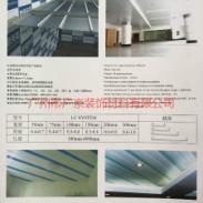 丹东加油站防风条形铝扣板图片