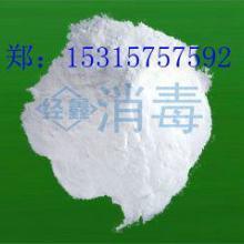 供应强氯净TCCA消毒剂价格批发
