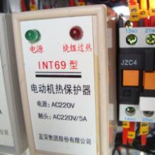 供应南京潜水泵电机热保护器INT-69报价|蓝深水泵电机热保护器INT-69供应批发