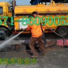 供应瑞安管道疏通清洗有限公司