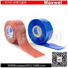 供应上海高温防水胶带,妙思万能带,硅胶绝缘自粘带,玻纤增强硅胶粘带批发