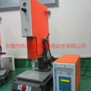 供应耳机细网焊接机 东莞耳机细网焊接机 惠州耳机细网焊接机厂家