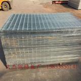 供应格栅板/格栅沟盖板/排水沟复合盖板