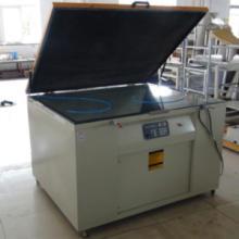 供应晒版机90-120cm