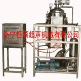 供应超声波提取设备/釜罐式超声波提取全国经销质量保证