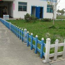 供应    庭院栅栏