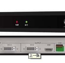 供应ITC高清视频会议终端设备