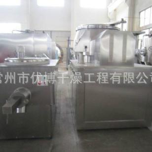 新一代GHL-600湿法混合制粒图片