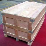 供应用于机械包装的上海松江区出口包装箱