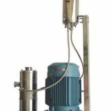 供应化妆品厂专用在线式乳化机