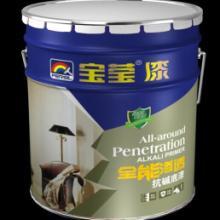 供应净味乳胶漆品牌 宝莹油漆生产厂家 外墙涂料