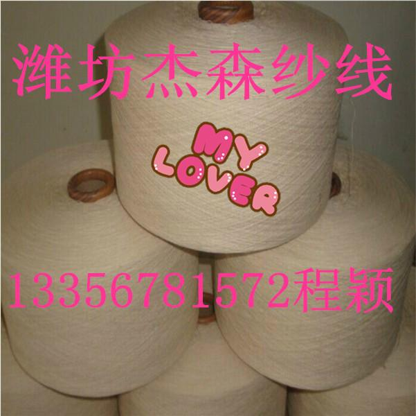 供应精梳全棉强捻纱30支32支36支,精梳纯棉强捻纱,强捻精梳棉纱
