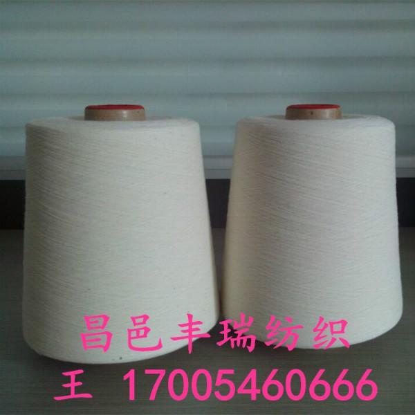 供应涤棉针织纱3支6支8支10支 涤棉粗支纱  环锭纺涤棉纱