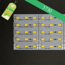 供应LED硬灯条装修装饰灯带硬灯条5730LED硬灯条装修装饰灯带硬灯条5730