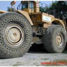 供应轮胎保护链17.5-25型轮胎防滑链30铲车防护链批发