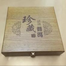 供应茶叶木盒厂茶叶木盒厂