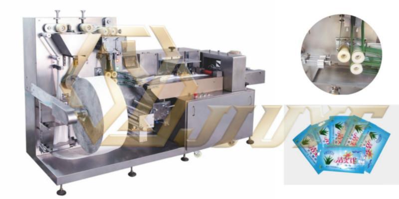 浙江义乌久业供应全自动单片湿巾包装机 湿巾包装机价格