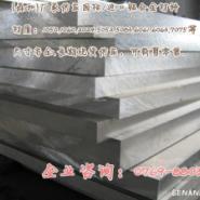 工业1050纯铝板图片