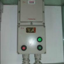 供应山东东营电磁起动器/BQC磁力起动器价格/防爆电磁起动器供应商