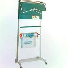 供应包装设备衣物包装机