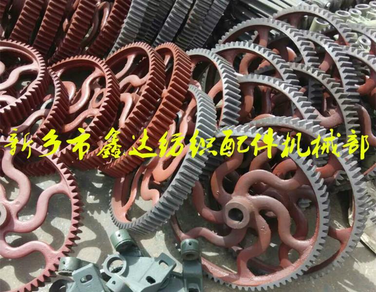 供应1515鑫达纺织机械配件