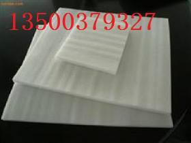 供应重庆包装设计重庆珍珠棉U型材