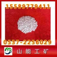 供应矿用呼吸器用干燥剂