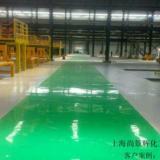 供应用于汽车展厅|机械电子厂房|医药化工车间的环氧砂浆涂装地坪