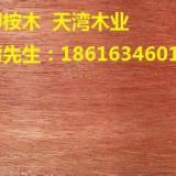 供应保定柳桉木经销商,河北柳桉木廊架制作,柳桉木户外凉亭生产厂家