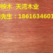 江西柳桉木加工厂家图片