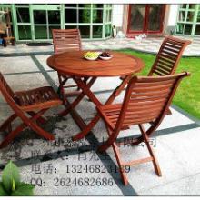 供应用于的广东户外实木家具供应价格,户外实木家具