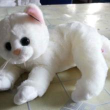 供应可爱小白猫毛绒公仔玩具欢迎定制