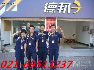 上海德邦物流家电托运销售
