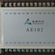 8路4-20mA转RS485通讯模块图片