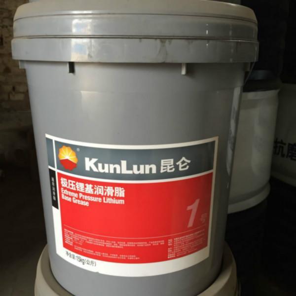 供应昆仑000/00/0/1/2/3极压锂基脂