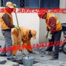 供应遵化市化粪池管道疏通,遵化粪池清洗 ,遵化清洗化粪池