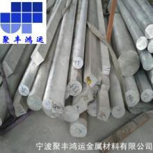 零售批发规格齐全优质国产2A90铝板2A90等批发