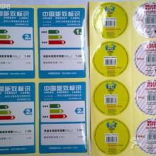 供应西安不干胶制作西安PVC不干胶印刷