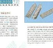 SU1000高强度矿用输送带扣图片
