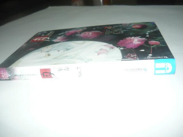供应画册印刷3