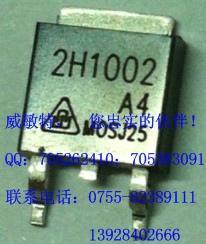 深圳威敏特最新恒流二极管怎么样 恒流二极管紗