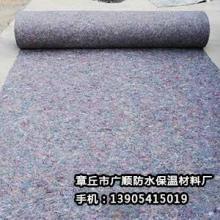 供应用于工业用布的济南公路养护布厂家
