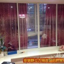 供应窗福州优质隔音窗7MM 优质隔音窗厂家