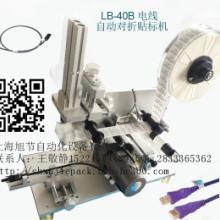 供应广州线材电线贴标机械不干胶贴标机